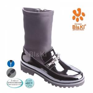 Ботинки Tom.m Для девочки 2465A