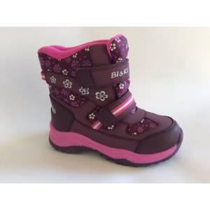 Ботинки Tom.m Для девочки 2624E
