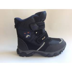 Ботинки Tom.m Для мальчика 2680B