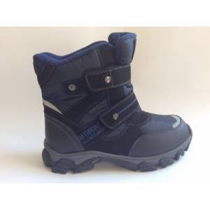 Ботинки Tom.m Для мальчика 2681B