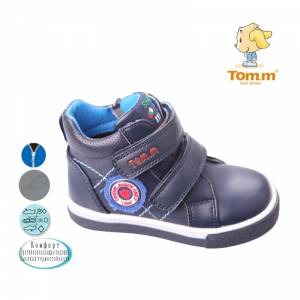 Ботинки Tom.m Для мальчика 3016A