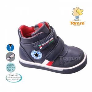 Ботинки Tom.m Для мальчика 3020A