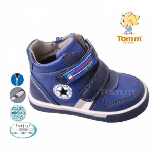 Ботинки Tom.m Для мальчика 3020C