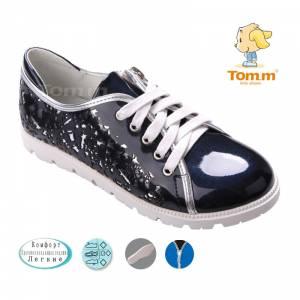 Кроссовки Tom.m Для девочки 3032C