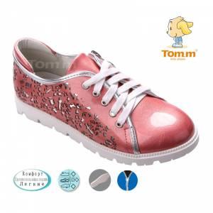 Кроссовки Tom.m Для девочки 3032D