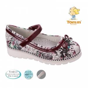 Туфли Tom.m Для девочки 3036C