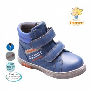 Ботинки Tom.m Для мальчика 3038C