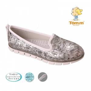 Туфли Tom.m Для девочки 3045F