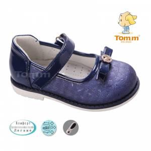 Туфли Tom.m Для девочки 3053D