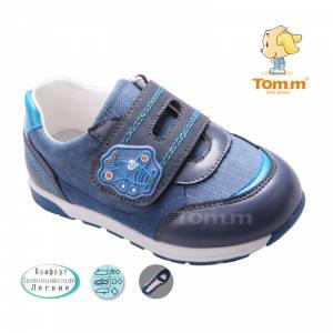 Кроссовки Tom.m Для мальчика 3057C