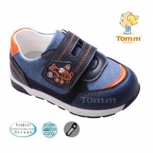 Кроссовки Tom.m Для мальчика 3057E