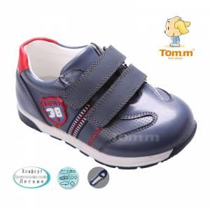 Кроссовки Tom.m Для мальчика 3061C