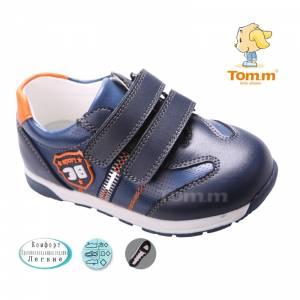 Кроссовки Tom.m Для мальчика 3061E