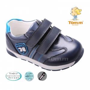 Кроссовки Tom.m Для мальчика 3061G