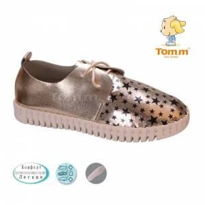 Туфли Tom.m Для девочки 3093F