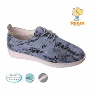 Туфли Tom.m Для девочки 3097G