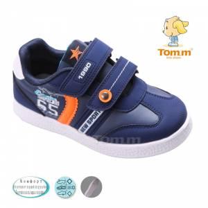 Кроссовки Tom.m Для мальчика 3113E