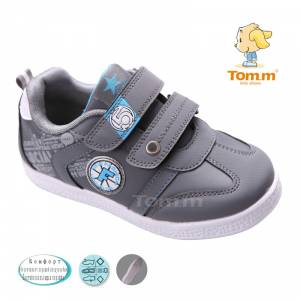 Кроссовки Tom.m Для мальчика 3115D