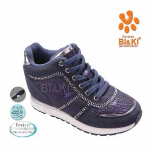 Ботинки Tom.m Для девочки 3117C