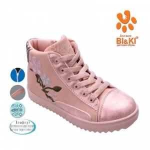 Ботинки Tom.m Для девочки 3119A