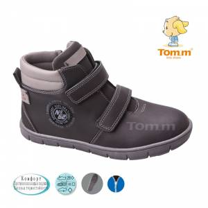 Ботинки Tom.m Для мальчика 3270A