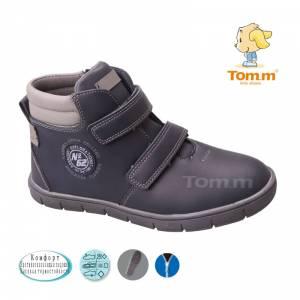 Ботинки Tom.m Для мальчика 3270B