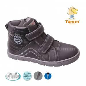Ботинки Tom.m Для мальчика 3271A