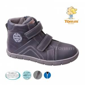 Ботинки Tom.m Для мальчика 3271B