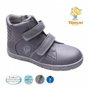 Ботинки Tom.m Для мальчика 3272B