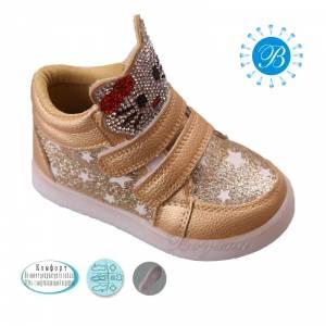 Ботинки Tom.m Для девочки 3298F