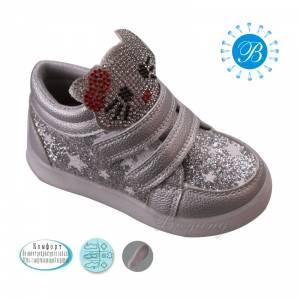 Ботинки Tom.m Для девочки 3298H