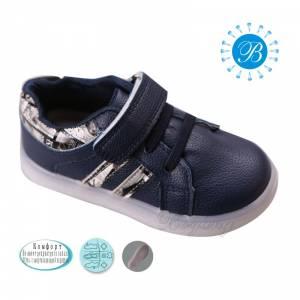 Кроссовки Tom.m Для девочки 3300G