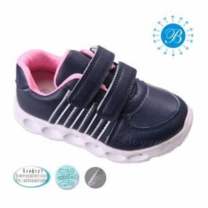 Кроссовки Tom.m Для девочки 3302B