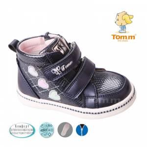 Ботинки Tom.m Для девочки 3339A