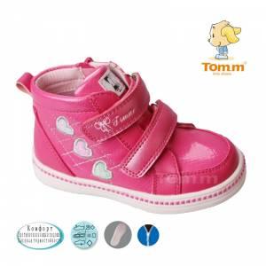 Ботинки Tom.m Для девочки 3339B