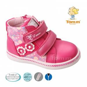 Ботинки Tom.m Для девочки 3341B