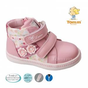 Ботинки Tom.m Для девочки 3341C