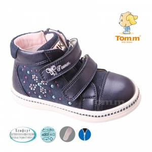 Ботинки Tom.m Для девочки 3342A
