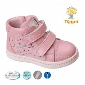 Ботинки Tom.m Для девочки 3342C