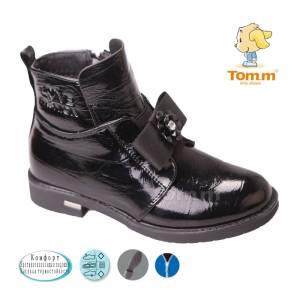 Ботинки Tom.m Для девочки 3431A