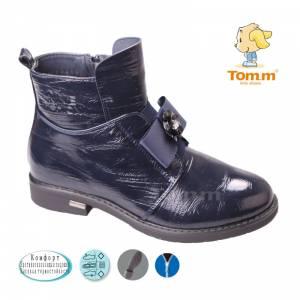 Ботинки Tom.m Для девочки 3431B