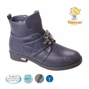 Ботинки Tom.m Для девочки 3433B