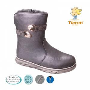 Ботинки Tom.m Для девочки 3437D