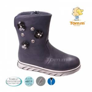 Ботинки Tom.m Для девочки 3439B