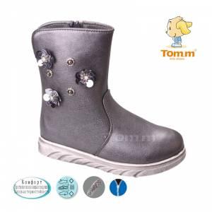 Ботинки Tom.m Для девочки 3439D