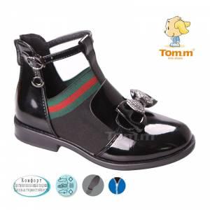 Ботинки Tom.m Для девочки 3451A