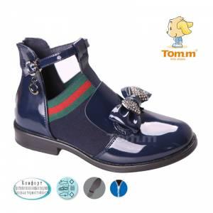 Ботинки Tom.m Для девочки 3451B