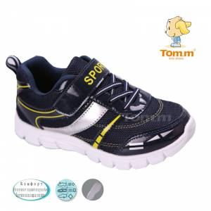 Кроссовки Tom.m Для мальчика 3540B