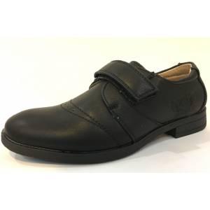 Туфли Tom.m Для мальчика 8530