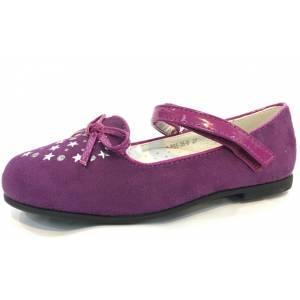 Туфли Tom.m Для девочки 8536_B